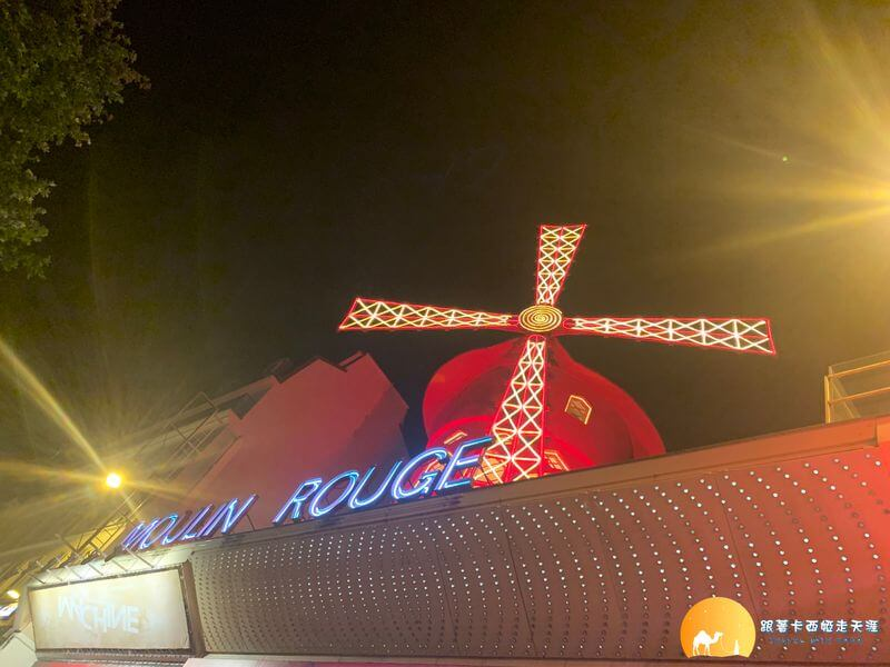 紅磨坊 Moulin rouge