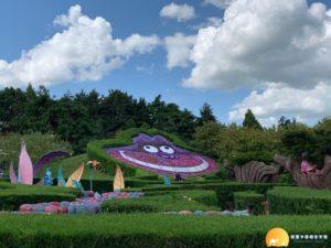 Alice's Curious Labyrinth 愛麗絲夢遊仙境迷宮