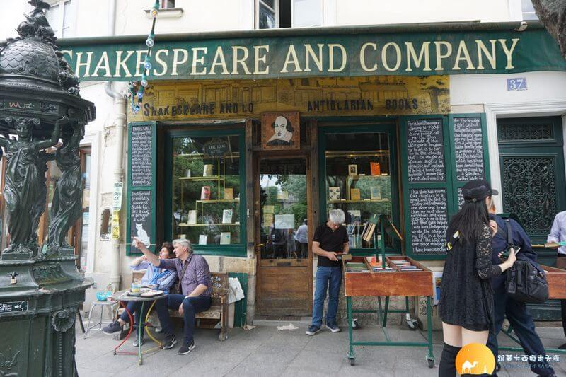莎士比亞書店 Shakespeare and Company