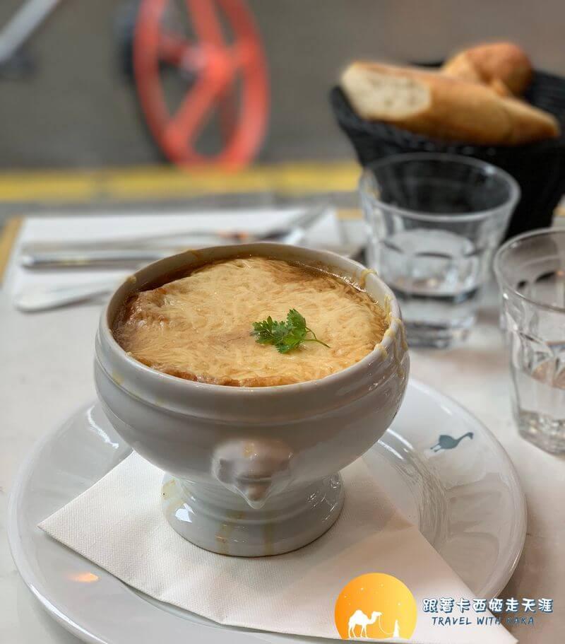 洋蔥湯 Soupe à l'oignon
