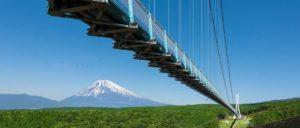 三島大吊橋 Mishima Skywalk