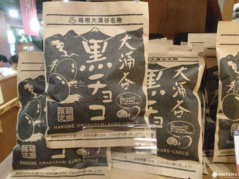 大涌谷名產黑巧克力