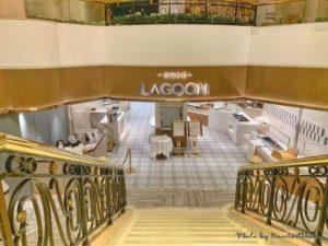 Cafe Lagoon 聆渢咖啡廳