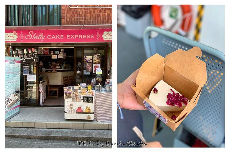 南丫島 豆腐芝士蛋糕