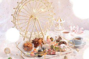 珀薈酒店 閃亮摩天輪 下午茶