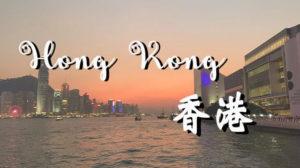 香港一日遊好去處