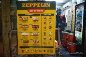 齊柏林熱狗店