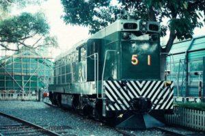 大埔鐵路博物館