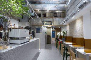 九龍城cafe